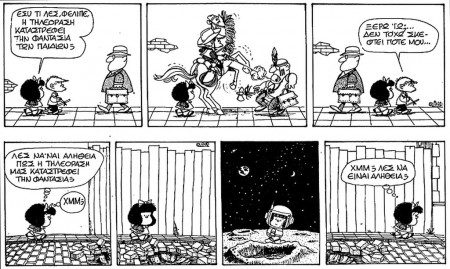 Quino/Mafalda